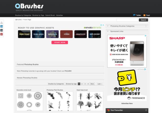 QBrushes 無料 ブラシ 配布サイト