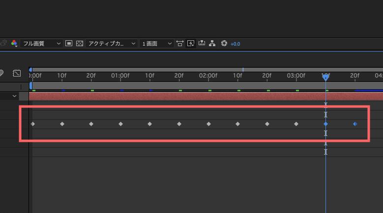 2つのキーフレームを等間隔にコピペ