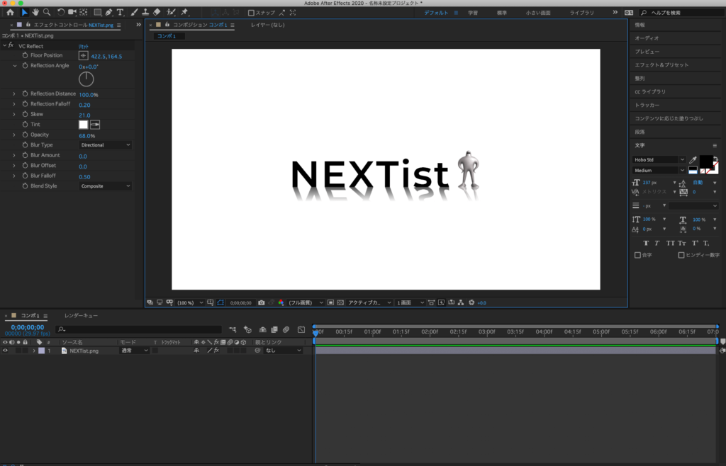 After Effects VC REFLECT