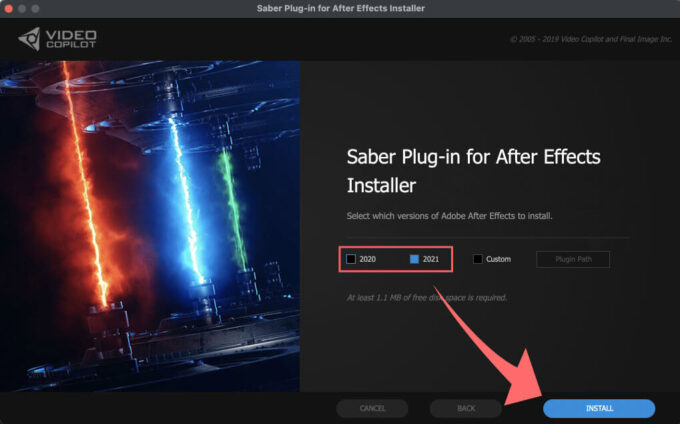 Adobe After Effects Saber install ダウンロード インストール 方法 バージョン 選択