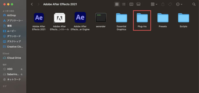 Adobe After Effects Saber install ダウンロード インストール プラグイン