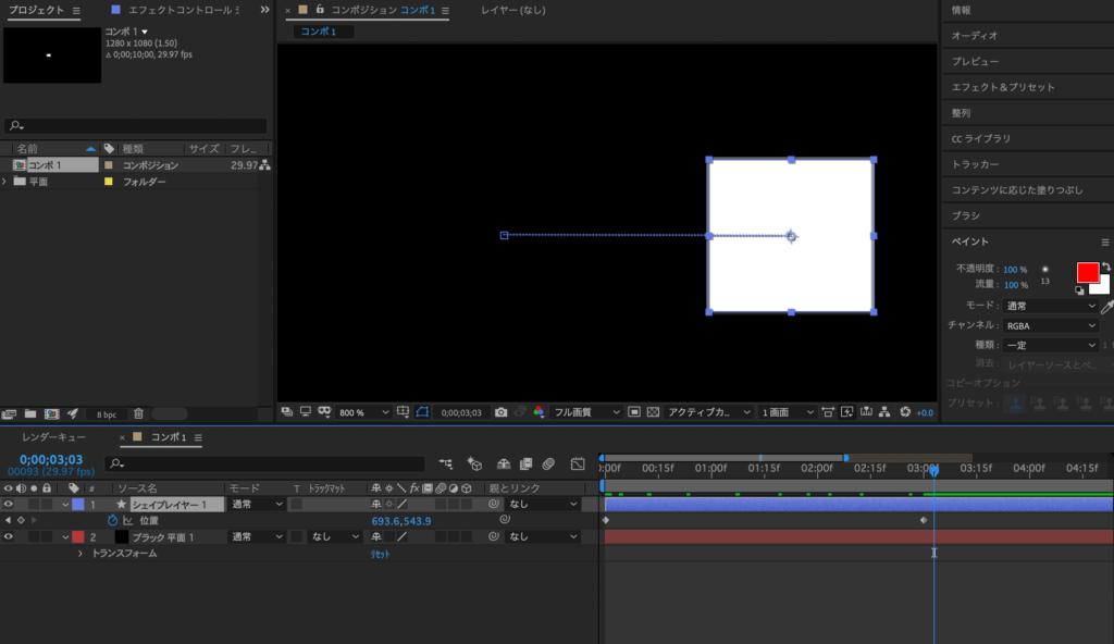 Adobe After Effects キーフレーム保管のイージーイーズアウトについて