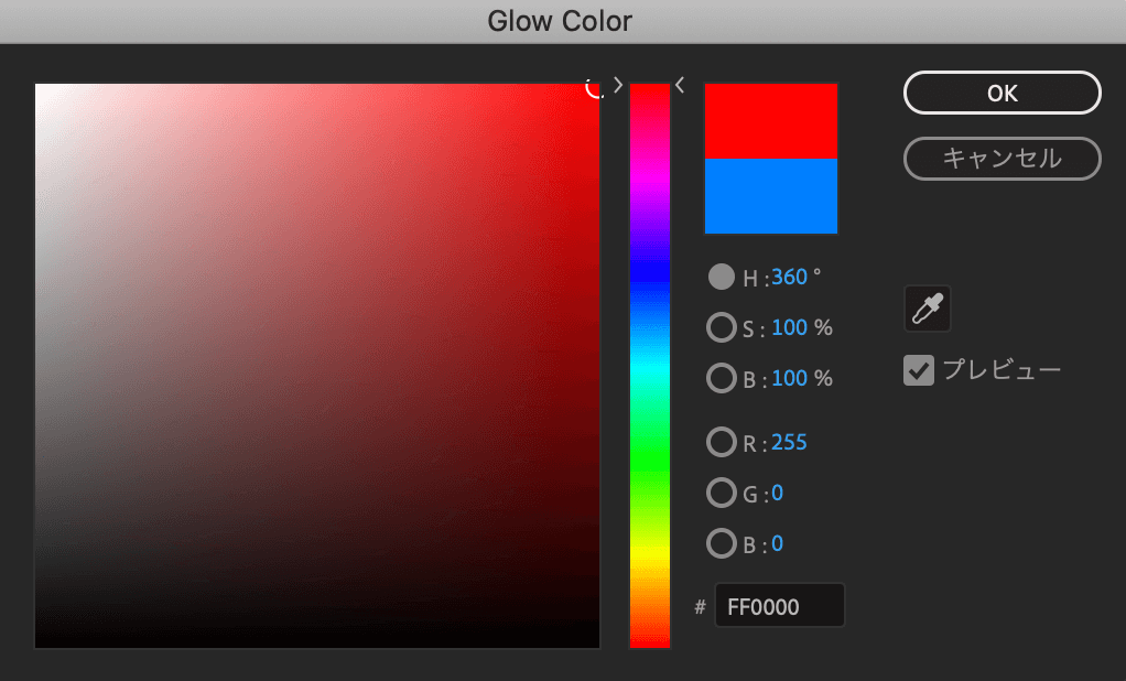 Glow Color Picker red