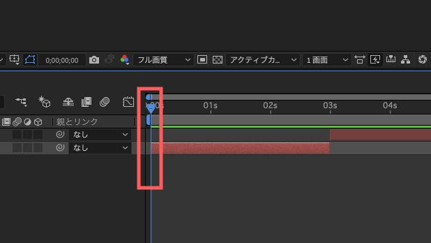After Effects タイムライン レイヤー インポイント ショートカットキー