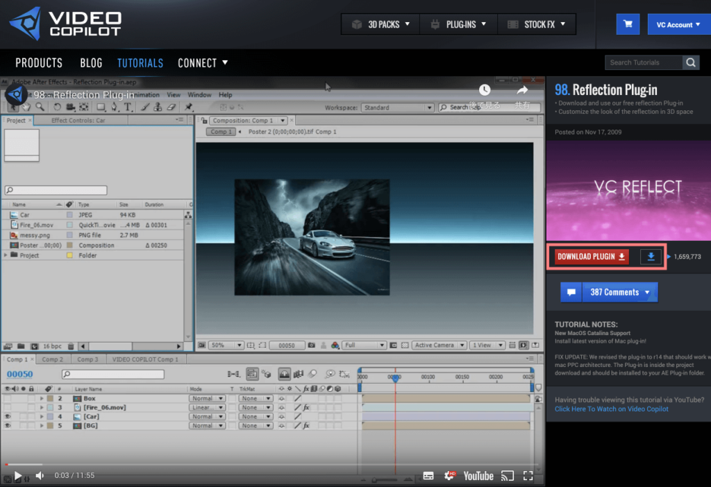 Video Copilot社HPのVC REFLECTのダウンロードページ