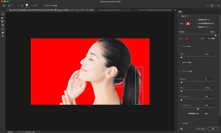Adobe CC Photoshop フォトショップ 切り抜き 髪の毛 簡単 切り抜き 切り抜き素材 画像