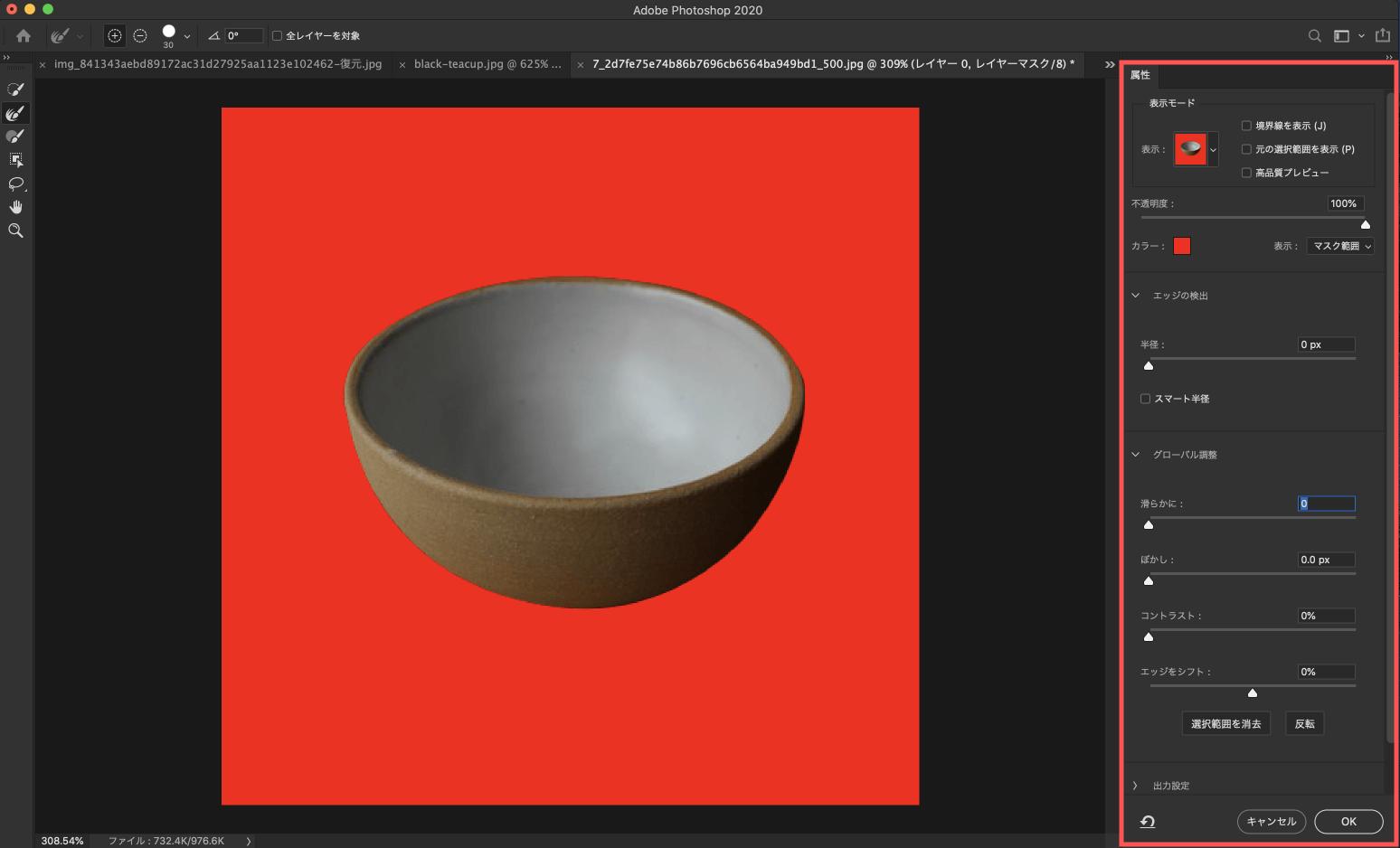 Adobe CC Photoshop フォトショップ 切り抜き 髪の毛 簡単 切り抜き 自動選択ツール 選択とマスクの調整メニュー