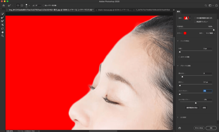 Adobe CC Photoshop フォトショップ 切り抜き 髪の毛 簡単 切り抜き 切り抜き素材 画像 グローバルメニューの調整