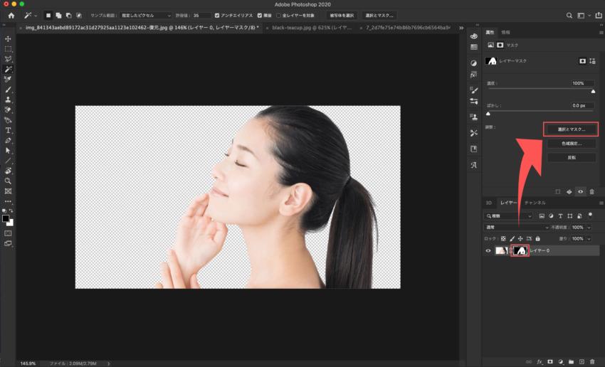 Adobe CC Photoshop フォトショップ 切り抜き 髪の毛 簡単 切り抜き 切り抜き素材 画像レイヤーマスクを選択した状態でマスクと選択をクリック