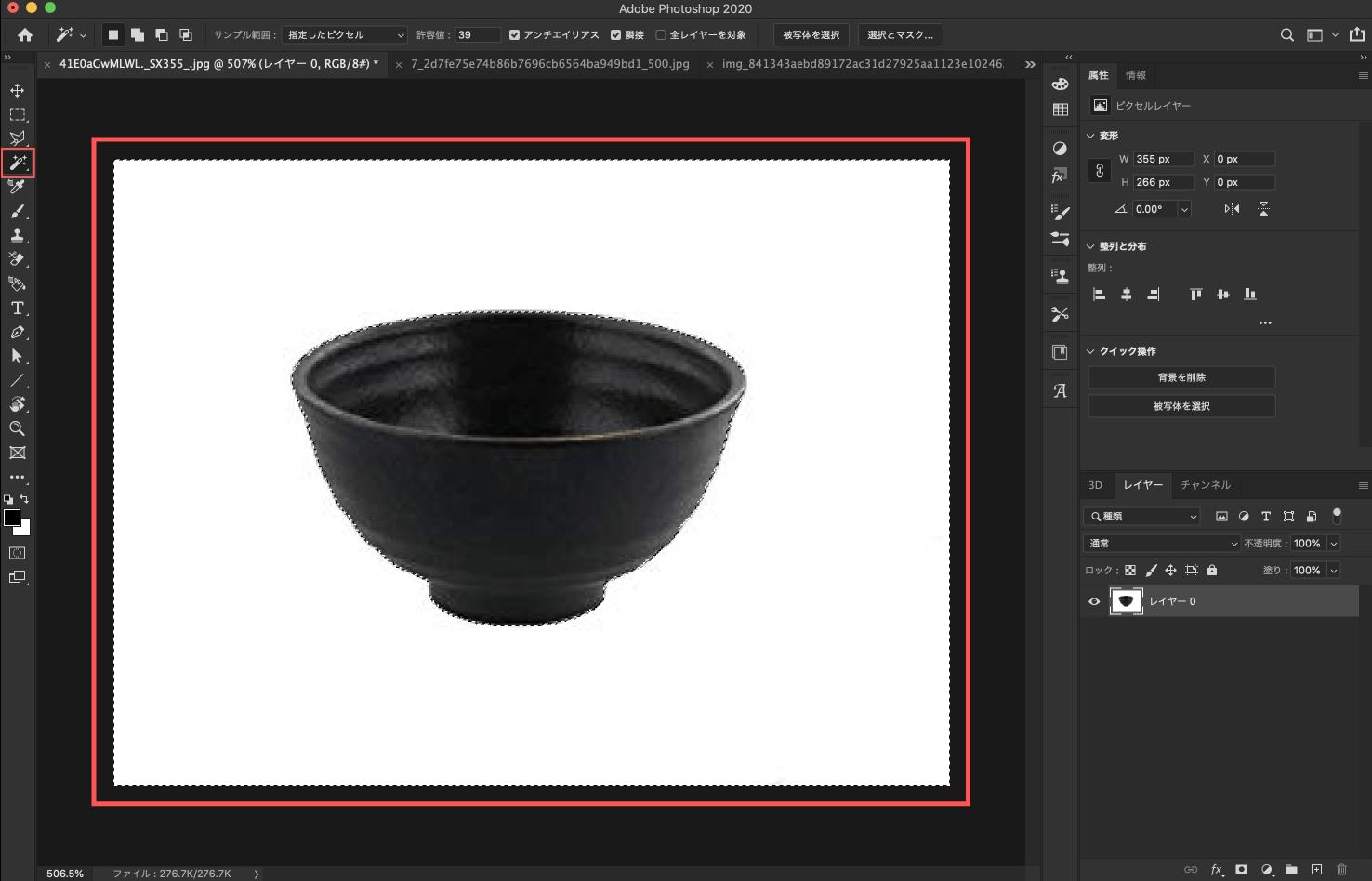 Adobe CC Photoshop フォトショップ 切り抜き 髪の毛 簡単 切り抜き 素材 読み込み 自動選択ツール