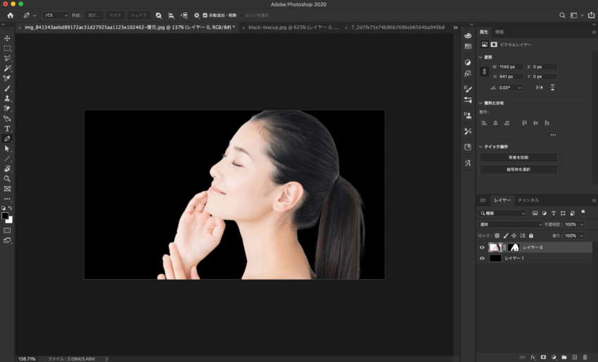 Adobe CC Photoshop フォトショップ 切り抜き 髪の毛 簡単 切り抜き 切り抜き素材 画像 切り抜き完成