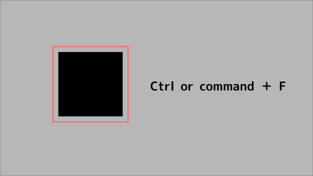 Ctrl or  command + Fで同じ位置(最前面)に貼り付け