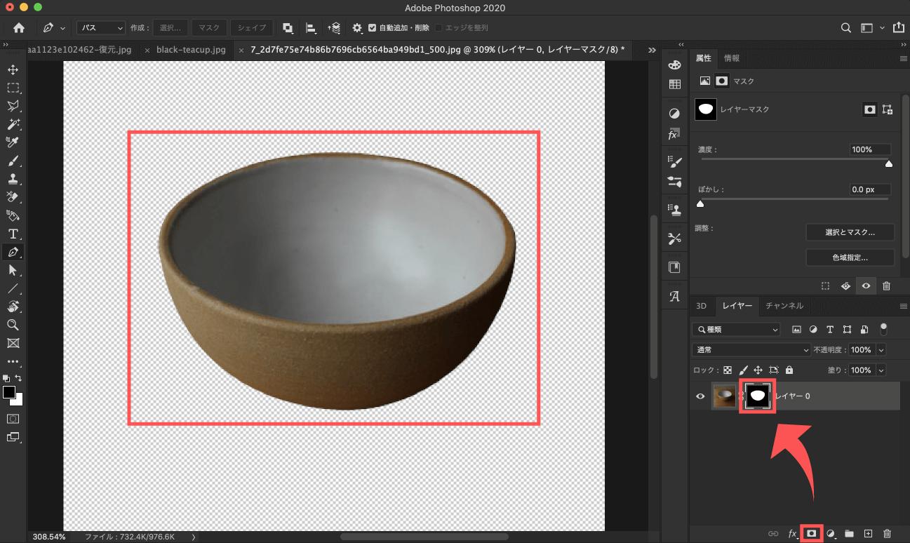 Adobe CC Photoshop フォトショップ 切り抜き 髪の毛 簡単 切り抜き 自動選択ツール 選択範囲外をマスク