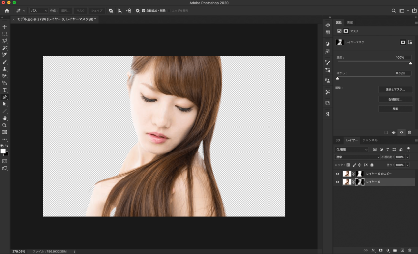 Adobe CC Photoshop フォトショップ 切り抜き 髪の毛 簡単 切り抜き 切り抜き完成