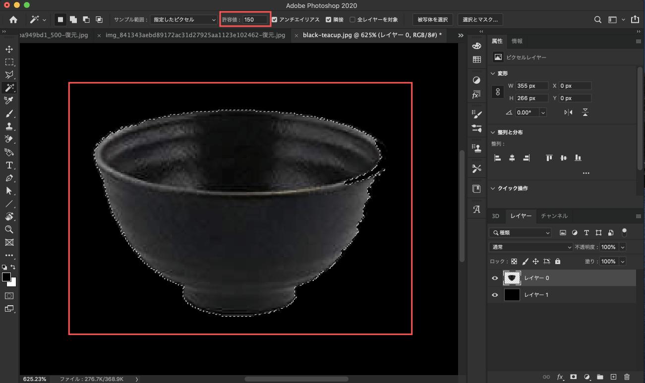 Adobe CC Photoshop フォトショップ 切り抜き 髪の毛 簡単 切り抜き 自動選択ツール