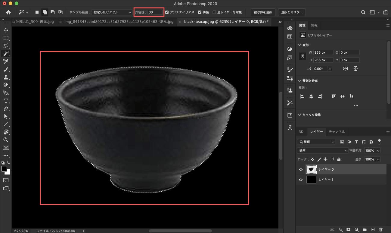 Adobe CC Photoshop フォトショップ 切り抜き 髪の毛 簡単 切り抜き 自動選択ツール 許容値30削除