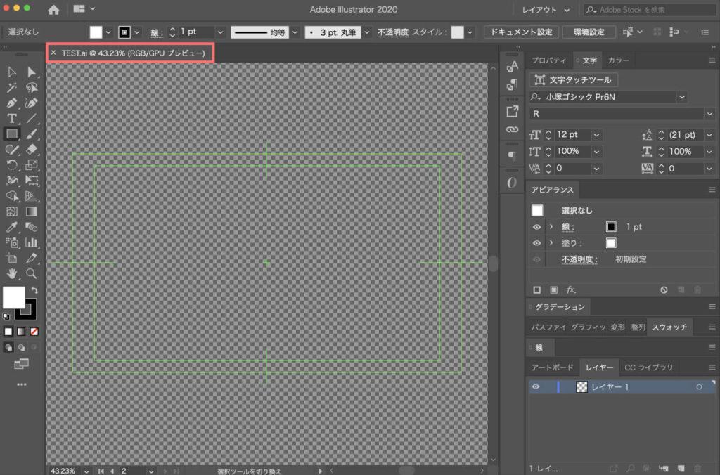 Illustrator編集画面のアートボードタブ