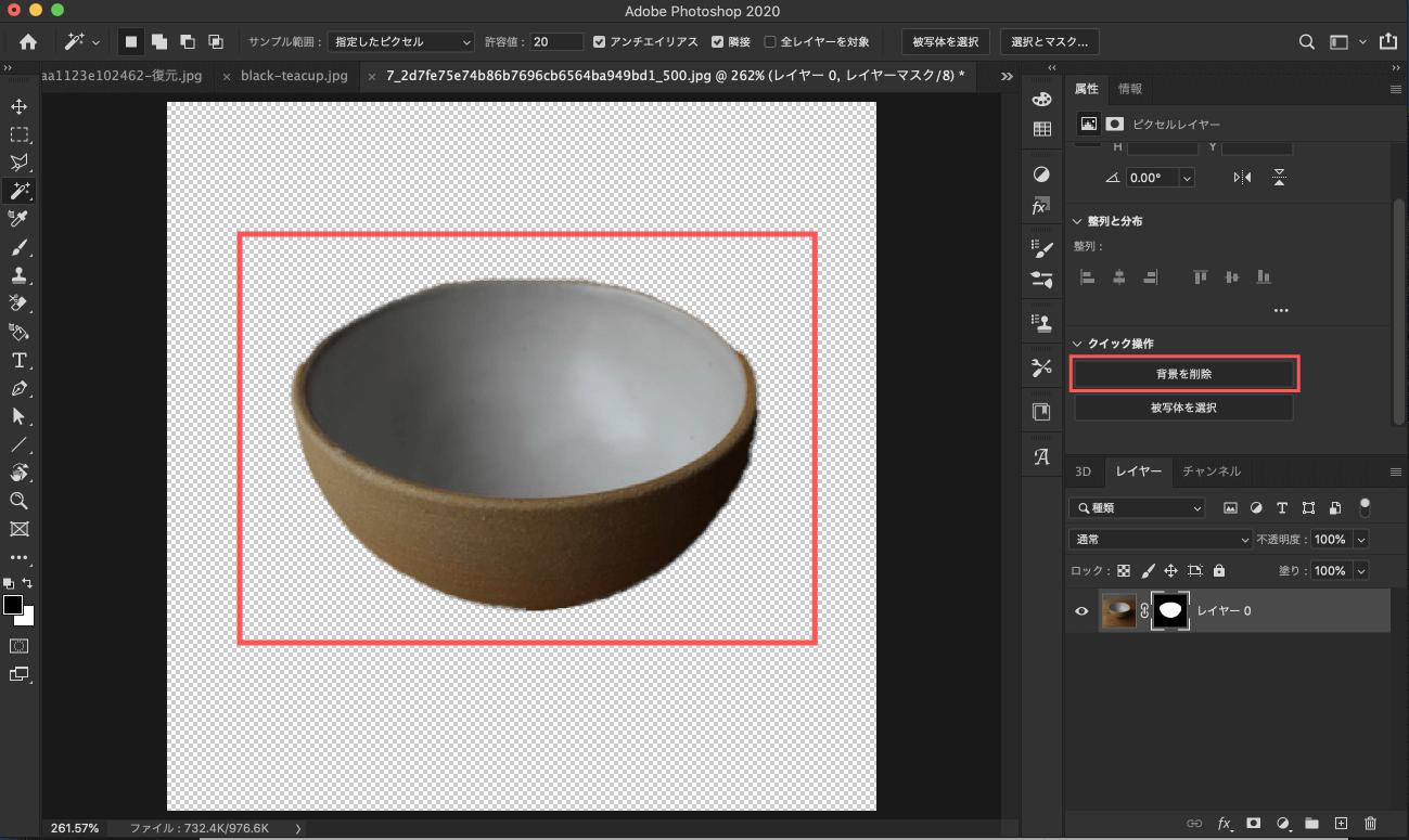 Adobe CC Photoshop フォトショップ 切り抜き 髪の毛 簡単 切り抜き 自動選択ツール クイック操作で背景を削除