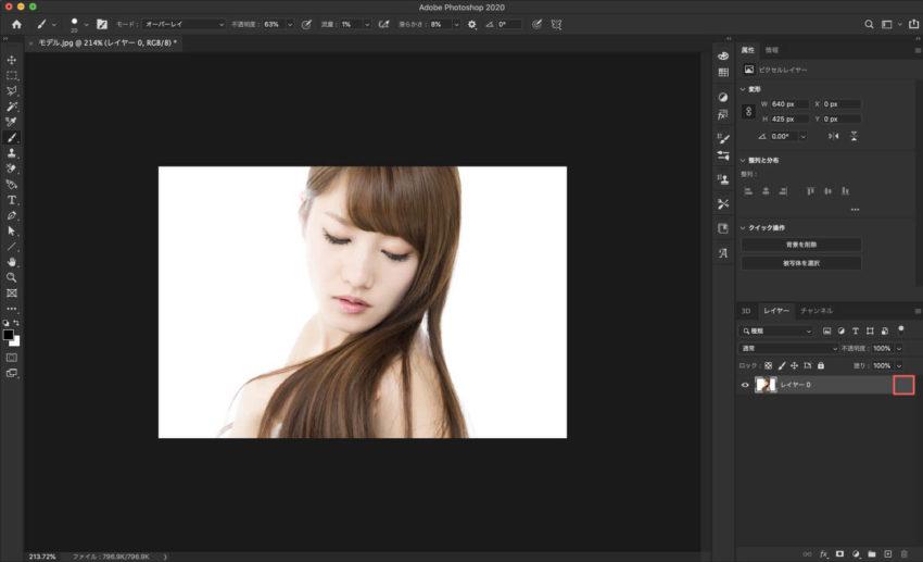Adobe CC Photoshop フォトショップ 切り抜き 髪の毛 簡単 切り抜き 素材 読み込み 背景レイヤー 解除