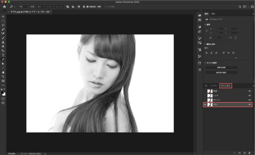 Adobe CC Photoshop フォトショップ 切り抜き 髪の毛 簡単 切り抜き チャンネルブルーを選択