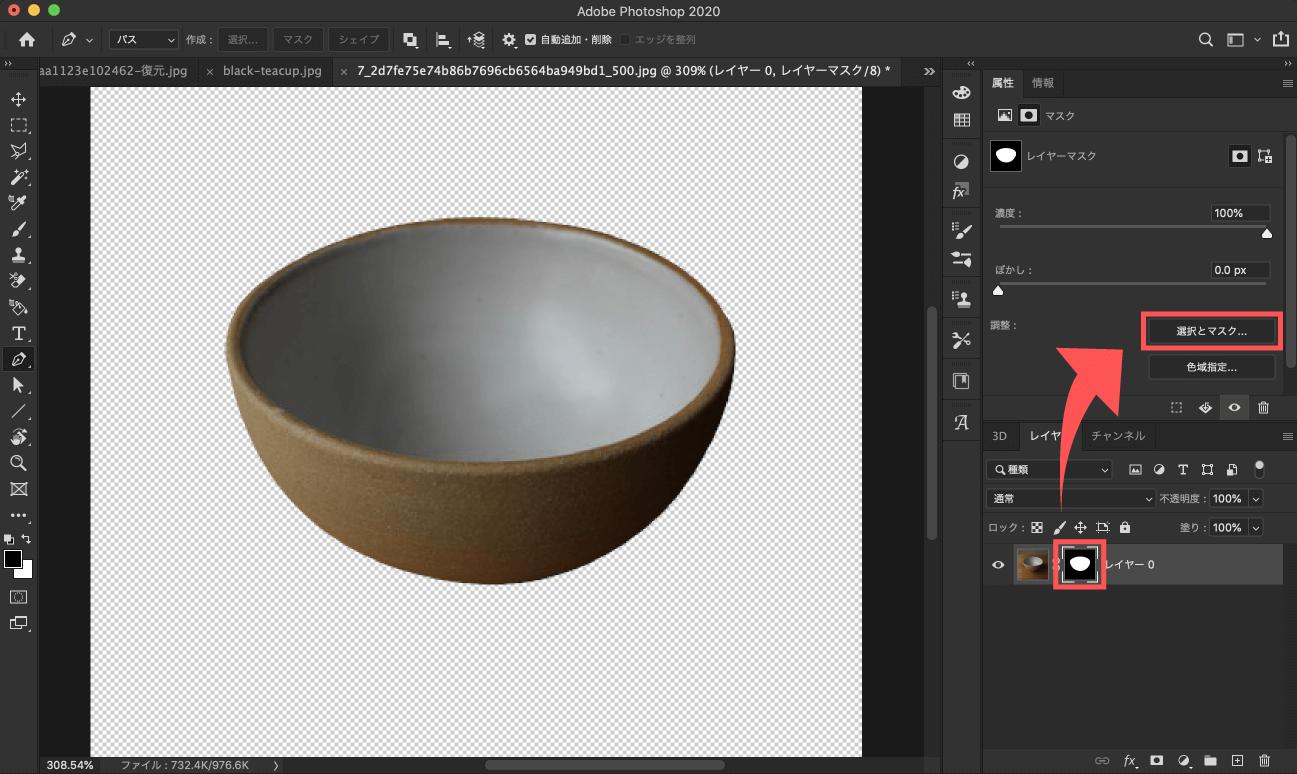 Adobe CC Photoshop フォトショップ 切り抜き 髪の毛 簡単 切り抜き 自動選択ツール 選択とマスク
