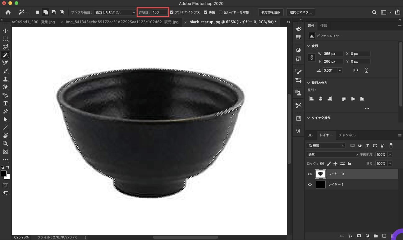 Adobe CC Photoshop フォトショップ 切り抜き 髪の毛 簡単 切り抜き 自動選択ツール 許容値 50