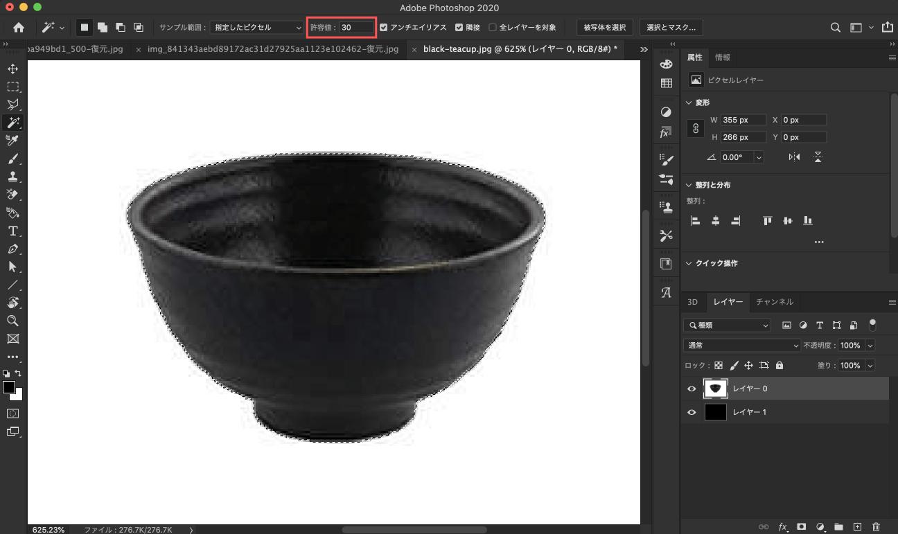 Adobe CC Photoshop フォトショップ 切り抜き 髪の毛 簡単 切り抜き 素材 読み込み 自動選択ツール許容値30
