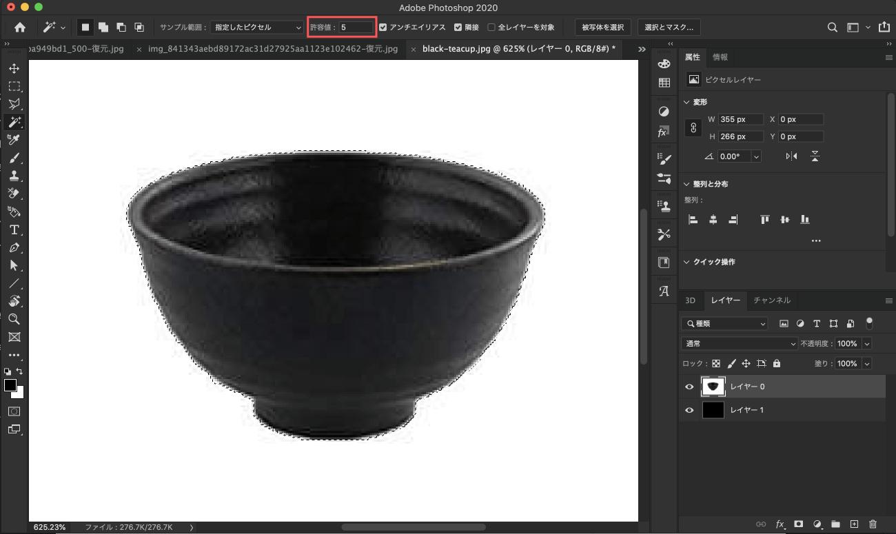 Adobe CC Photoshop フォトショップ 切り抜き 髪の毛 簡単 切り抜き 素材 読み込み 自動選択ツール 許容値5