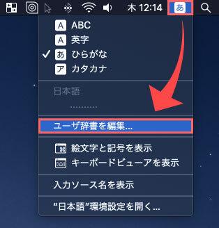 スクリーン上の文字変換アイコン