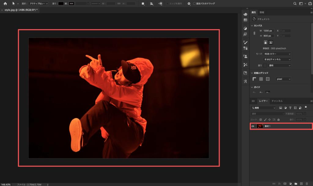 Photoshopを開いて加工したい素材を読み込む