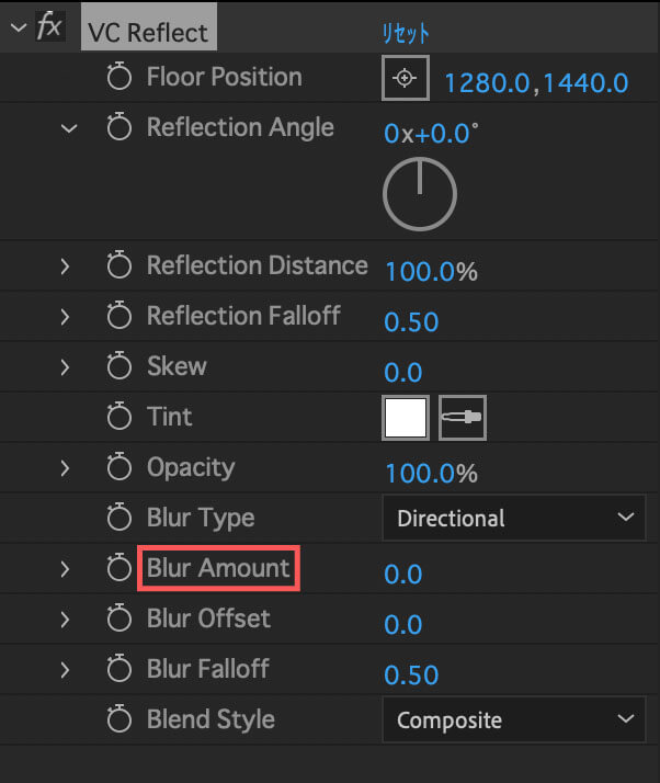 VC REFLECT Blur Amount