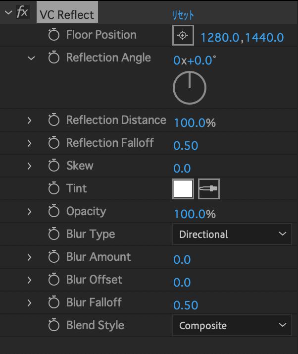 VC REFLECTエフェクトコントロールパネル
