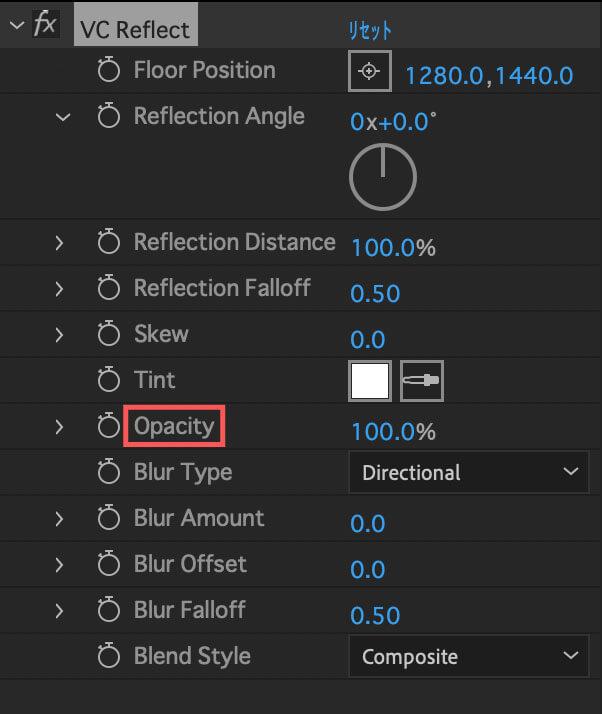 VC REFLECT Opacity