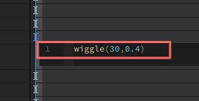 エクスプレッションwiggleの適用
