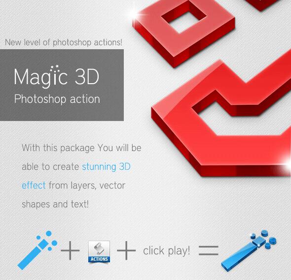 フォトショップ アクション Magic 3D