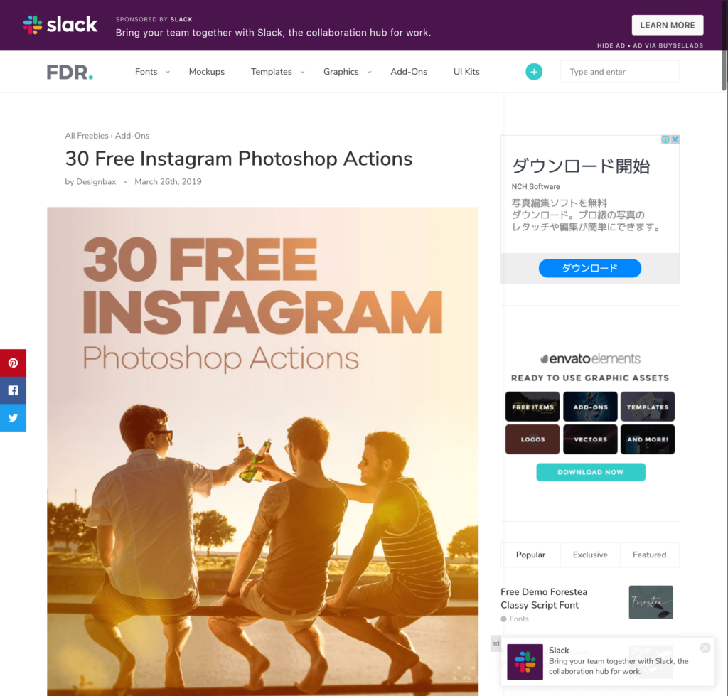 『30 Free Instagram Photoshop Actions』の無料配布サイト