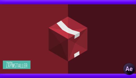 Adobe CC ZXPInstaller ダウンロード インストール 方法 使い方 解説