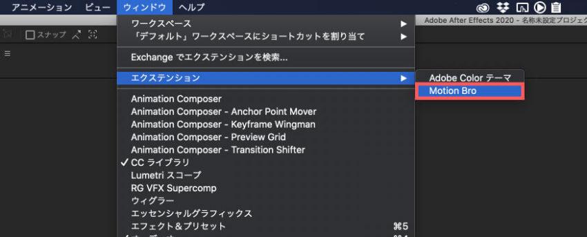 Adobe CC After Effects ZXPInstaller アプリ