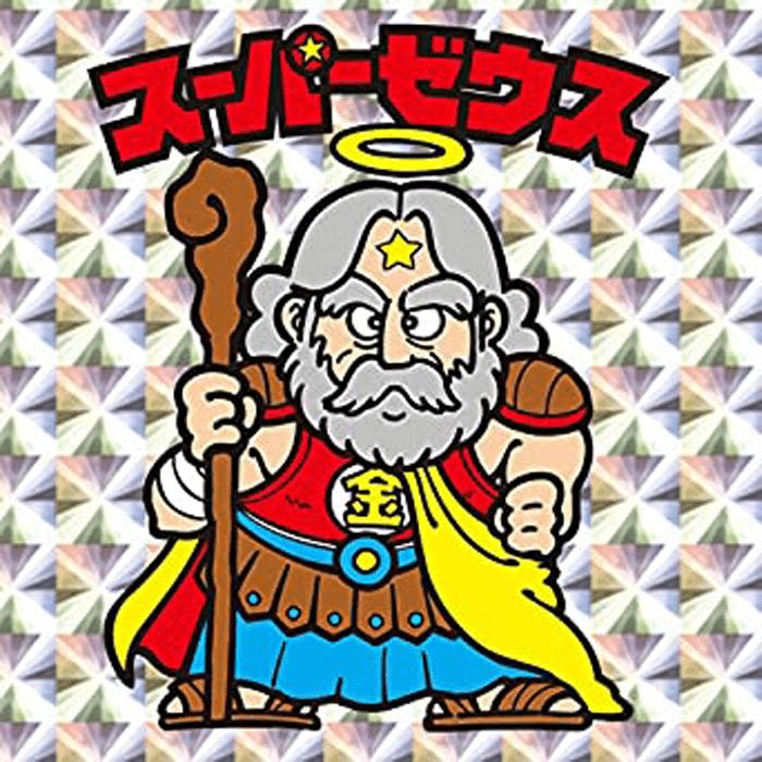 ビックリマンシール スーパーゼウス オリジナル
