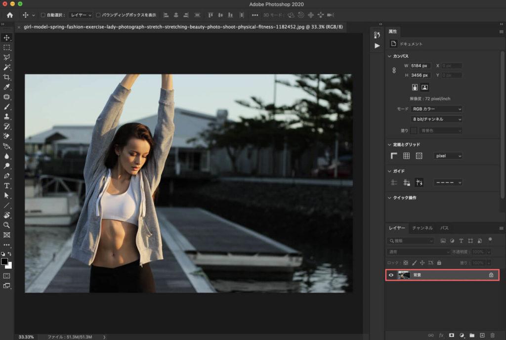 Photoshopを開き、デュオトーン加工したい画像を読み込む