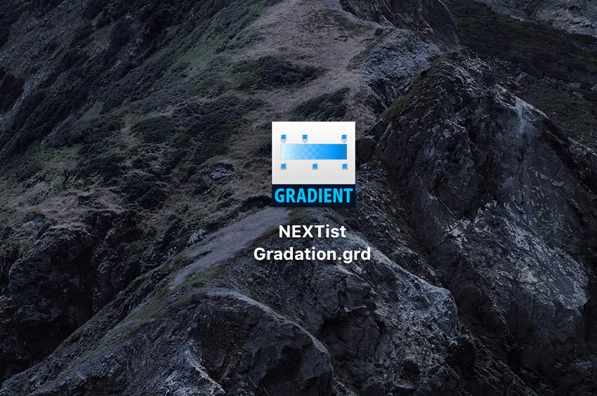 グラデーションファイル(.grd)の書き出し完了