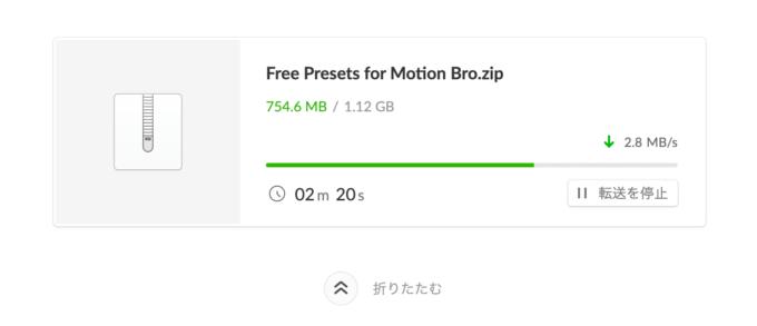 Motion Bro Download プリセット ファイル ダウンロード