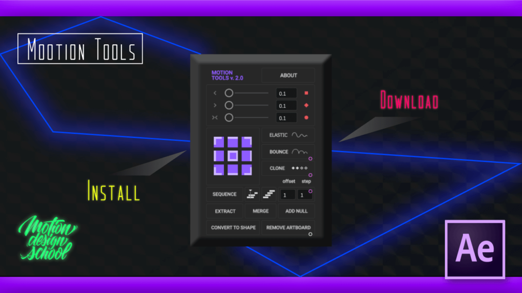 Adobe After Effects Motion Tools 2のダウンロード、インストール方法について解説