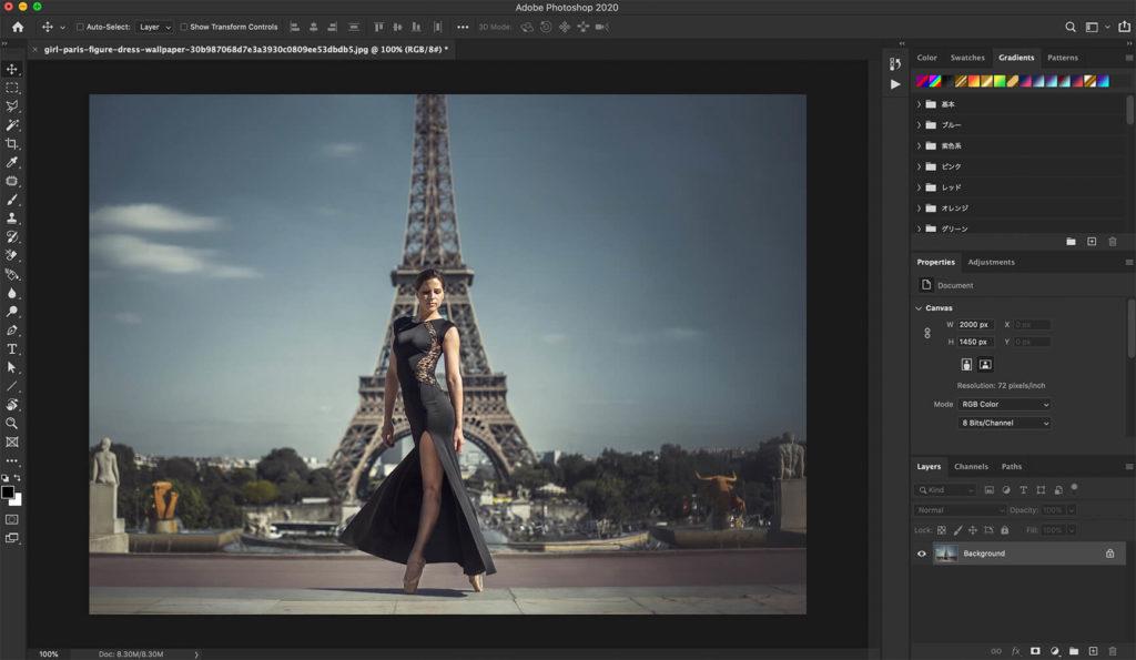 Photoshopを開き、アクションを適用した素材を読み込む