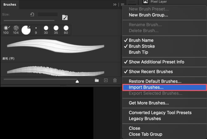 メニューからImport Brushesを選択