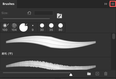 Brushes設定パネルの右上のメニューボタンをクリック