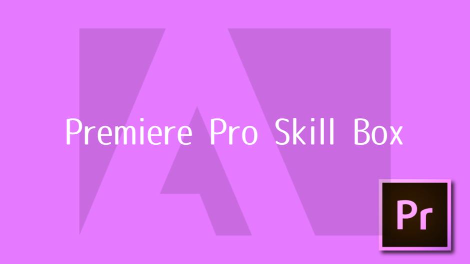 Adobe Premiere Pro 記事一覧