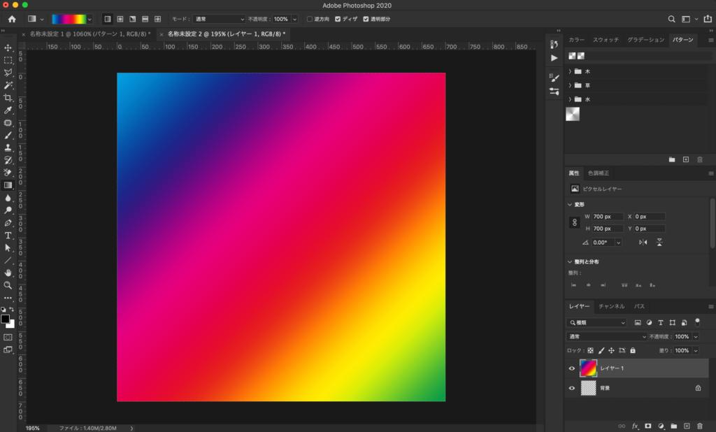 虹色の線形グラデーションが適用