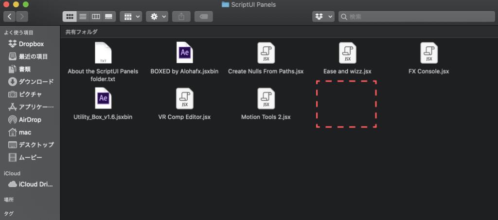 ScriptUl Panelsに使用したいスクリプトファイル(.jsx、.jsxbin)をドラッグ&ドロップ