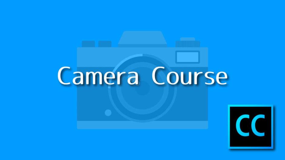 カメラ 初心者 講座